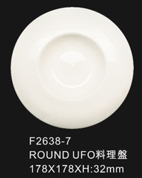ROUND BOWL飛碟碗7""